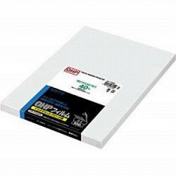 インクジェットプリンタ用 OHPフィルム (A4サイズ・100枚) VF-1102N