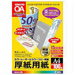 LBP-F31 (カラーレーザー&カラーコピー用紙/厚紙用紙/A4サイズ/100枚)