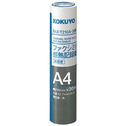 ファクシミリ感熱記録紙 (A4・30m) FAX-T210A-30N