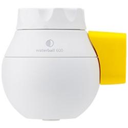 蛇口直結型浄水器 「ウォーターボール」 WB600B-Y イエロー
