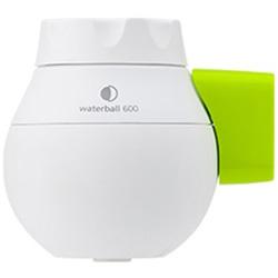 蛇口直結型浄水器 「ウォーターボール」 WB600B-G グリーン