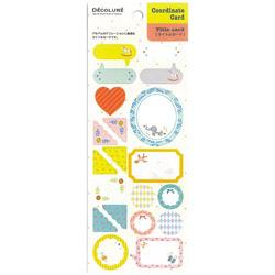 コーディネーションカード ベビー PTCD1014