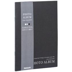 ミニポケットアルバム L判2段 3冊セット(モノトーン) ア-PAL-102-3P