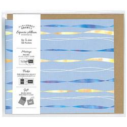 スクエアアルバム L判12枚収納 封筒付き(ブルー) アSPL120B