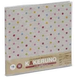 ファブリックスタイル ブック式 かける〜の台紙 スクエアM マルチドット(ピンク) アKMFB164P