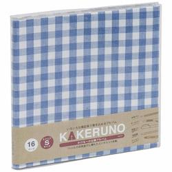 ファブリックスタイル ブック式 かける〜の台紙 スクエアS ギンガムチェック(ブルー) アKSFB134B