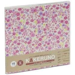 ファブリックスタイル ブック式 かける〜の台紙 スクエアS カラフルフラワー(ピンク) アKSFB135P