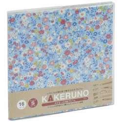 ファブリックスタイル ブック式 かける〜の台紙 スクエアS カラフルフラワー(ブルー) アKSFB135B