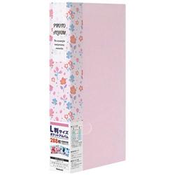 フォトホルダー L判288枚 (花柄ピンク) PHE2288A-P