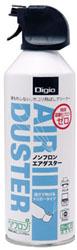 ノンフロンエアダスターDigio(300ml×1本) DGC-JB6N