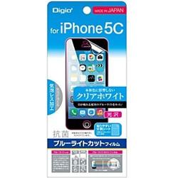 iPhone 5c用 液晶保護フィルム (クリアホワイト) ブルーライトカット 抗菌 光沢 IPN-C13FLKWBC