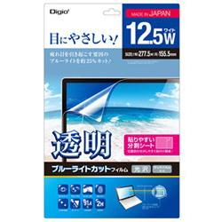 12.5型ワイド対応 ノートPC用 透明ブルーライトカット 液晶保護フィルム (277.5x155.5mm) SF-FLKBC125W