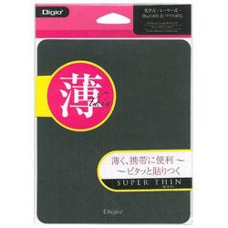 マウスパッド[180x150x0.4mm] 超薄型 ブラック MUP-908BK
