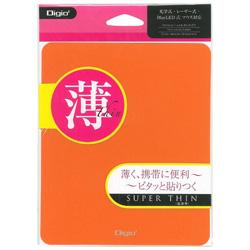 マウスパッド[180x150x0.4mm] 超薄型 オレンジ MUP-908DD