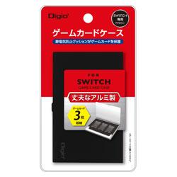 【在庫限り】 SWITCH用アルミゲームカードケース3枚入 ブラック [Switch] [MCC-SWI01BK]