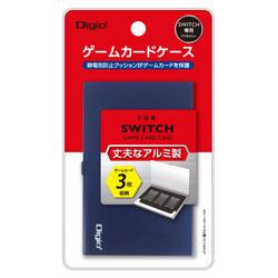 【在庫限り】 SWITCH用アルミゲームカードケース3枚入 ブルー [Switch] [MCC-SWI01BL]