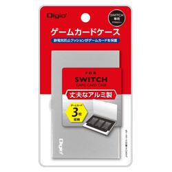 【在庫限り】 SWITCH用アルミゲームカードケース3枚入 シルバー [Switch] [MCC-SWI01SL]