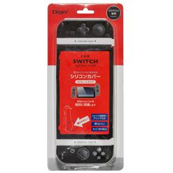 SWITCH用シリコンカバー分離型 ブラック [Switch] [SZC-SWI06BK]