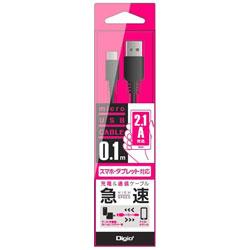 タブレット/スマートフォン対応[USB microB] USB2.0ケーブル 充電・転送 2.1A (0.1m・ブラック) ZUH-MR2A01BK