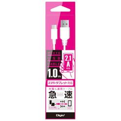 タブレット/スマートフォン対応[USB microB] USB2.0ケーブル 充電・転送 2.1A (1.0m・ホワイト) ZUH-MR2A10W