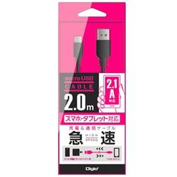 タブレット/スマートフォン対応[USB microB] USB2.0ケーブル 充電・転送 2.1A (2.0m・ブラック) ZUH-MR2A20BK