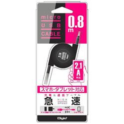 タブレット/スマートフォン対応[USB microB] USB2.0ケーブル 充電・転送 2.1A (リール〜0.8m・ブラック) ZUH-MR2A08BK