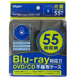BD003055BK(Blu-ray片面不織布ケース/55枚入り/55枚収納/ブラック)