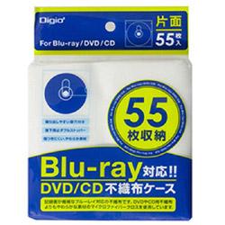 55枚収納 Blu-ray対応CD/DVD用不織布ケース 片面収納 (ホワイト) BD003055W