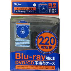 BD004110BK(Blu-ray両面タイトル付不織布ケース/110枚入り/220枚収納/ブラック)