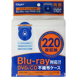 BD004110W(Blu-ray両面タイトル付不織布ケース/110枚入り/220枚収納/ホワイト)
