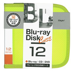 Blu-ray/DVD/CD用 ディスクケース 12枚収納 Digio2 ライムイエロー BD-080-12LY