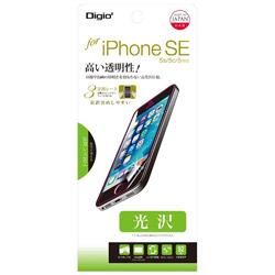 iPhone SE / 5c / 5s / 5用 4インチ用フィルム 光沢 SMF-IP161FLK
