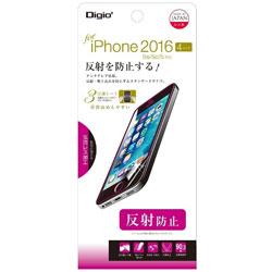 iPhone SE用 4インチ用フィルム 反射防止 SMF-IP161FLG
