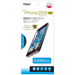 iPhone SE(第1世代)4インチ/ 5c / 5s / 5用 4インチ用フィルム 指紋防止 SMF-IP161FLS