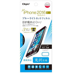 iPhone SE(第1世代)4インチ/ 5c / 5s / 5用 4インチ用フィルム ブルーライトカット 指紋防止光沢 SMF-IP161FLKWBC