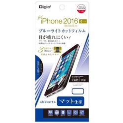 iPhone SE(第1世代)4インチ/ 5c / 5s / 5用 4インチ用フィルム ブルーライトカット 反射防止 SMF-IP161FLGWBC
