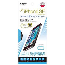 iPhone SE(第1世代)4インチ/ 5c / 5s / 5用 4インチ用フィルム 透明ブルーライトカット 光沢 SMF-IP161FLKBC