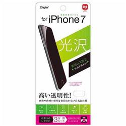 iPhone 7用 フィルム 光沢 SMF-IP162FLK