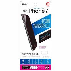 iPhone 7用 フィルム 抗菌指紋防止 SMF-IP162FLS