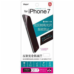 iPhone 7用 フィルム 低反射高光沢指紋防止 抗菌フッ素 SMF-IP162FLGS