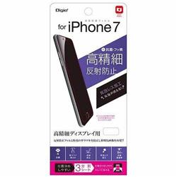 iPhone 7用 フィルム 高精細反射防止 抗菌フッ素 SMF-IP162FLH