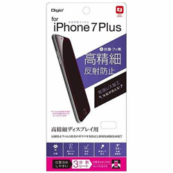 iPhone 7 Plus用 フィルム 高精細反射防止 抗菌フッ素 SMF-IP163FLH