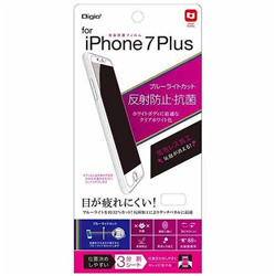 iPhone 7 Plus用 フィルム ブルーライトカット 反射防止抗菌 SMF-IP163FLGWBC