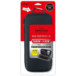 ニンテンドーSWITCH専用 耐衝撃/大容量 EVA プロテクトケース ブラック [Switch] [SZCSWI01BK]