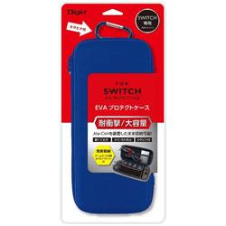 ニンテンドーSWITCH専用 耐衝撃/大容量 EVA プロテクトケース ブルー [Switch] [SZCSWI01BL]