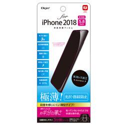 iPhone XS 5.8インチ用液晶保護フィルム 極薄 光沢・指紋防止 Digio2