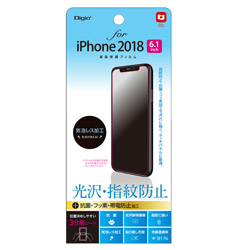 iPhone XR 6.1インチ用液晶保護フィルム 光沢指紋防止
