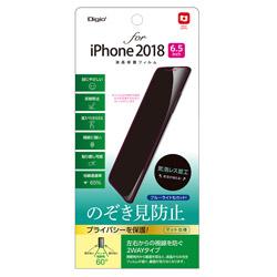 iPhone XS Max 6.5インチ用液晶保護フィルム のぞき見防止 SMFIP183FLGPV