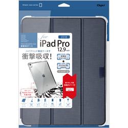 iPadPro12.9inch(2018)用衝撃吸収ケース ネイビー TBCIPP1812NB