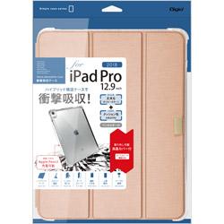 iPadPro12.9inch(2018)用衝撃吸収ケース ピンク TBCIPP1812P